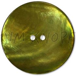 Jim Knopf Agoya shell button in different sizes Erbsgrün