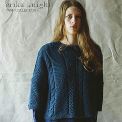 Erika Knight Printed patterns British Blue 100g discontinued designs Vanessa ENG