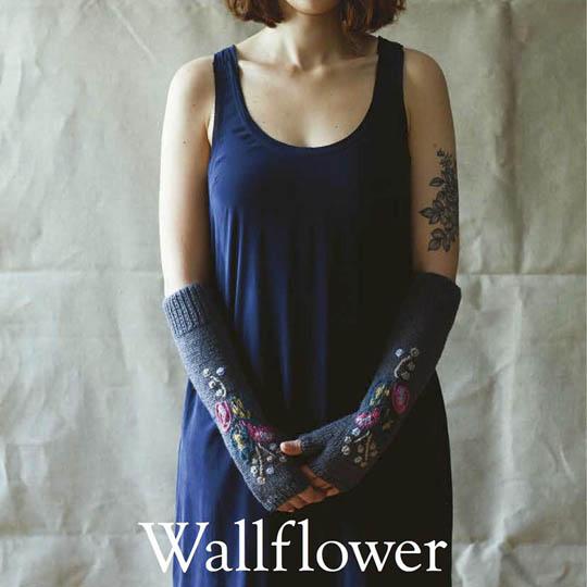 Erika Knight Printed patterns British Blue 100g discontinued designs Wallflower ENG